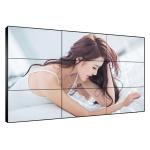 42 inch TV LCD Monitor HD Splicing Screen