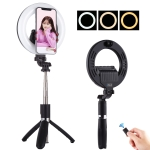 PULUZ 5.0 inch 12.7cm Ring LED Live Broadcast Vlogging Selfie Light + Bluetooth Selfie Stick Tripod Mount (Black)