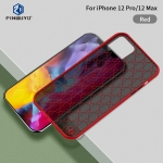 For iPhone 12 / 12 Pro PINWUYO Series 2 Generation PC + TPU Anti-drop All-inclusive Protective Case(Red)