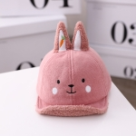 MZ9860 Cartoon Animal Shape Children Cap Autumn and Winter Embroidery Soft Brim Peaked Cap, Size: 48cm Adjustable(Dark Pink)
