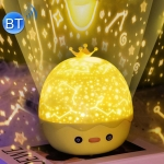 Crown Duck Projection Lamp  Starry Sky Projection Lamp  LED Music Rotating Creative Night Light, Style: Bluetooth Verison