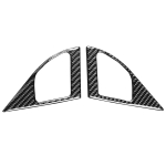 2 PCS Car Carbon Fiber Left and Right Speakers Decorative Sticker for Mitsubishi Lancer EVO (Only DE / ES) 2008-2015, Left and Right Drive Universal