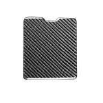 Car Carbon Fiber Driver Storage Box Decorative Sticker for Mitsubishi Lancer EVO 2008-2015, Left and Right Drive Universal