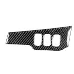 Car Carbon Fiber Dimming Control Panel Decorative Sticker for Mitsubishi Lancer EVO 2008-2015, Right Drive