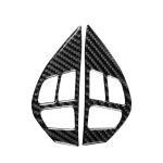 2 PCS Car Carbon Fiber Steering Wheel Buttons Decorative Sticker for Mitsubishi Lancer DE ES GTS 2008-2015, Left and Right Drive Universal