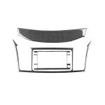 3 PCS Car Carbon Fiber Navigation System Set Decorative Sticker for Mitsubishi Lancer EVO 2008-2015, Left and Right Drive Universal