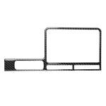 Car Carbon Fiber Navigation Display Frame Decorative Sticker for Nissan GTR R35 2008-2016, Left Drive