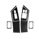 6 PCS Car Carbon Fiber Window Lift Button Door Lock Decorative Sticker for Nissan GTR R35 2008-2016, RightDrive