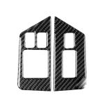 2 PCS Car Carbon Fiber Window Lift Defogger Button Decorative Sticker for Nissan GTR R35 2008-2016, Left Drive