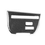 Car Carbon Fiber CD Player Console A Type Decorative Sticker for Nissan GTR R35 2008-2016, Left Drive