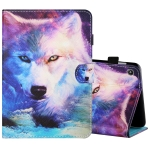 For Amazon Kindle Fire 7 2019 / 2017 / 2015 Sewing Thread Horizontal Painted Flat Leather Case with Pen Cover & Anti Skid Strip & Card Slot & Holder(Wolf)