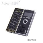 Qianli iD FACE Dot Projector Repairer Detector