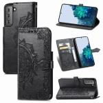 For Samsung Galaxy S30 Mandala Flower Embossed Horizontal Flip Leather Case with Holder & Three Card Slots & Wallet & Lanyard(Black)
