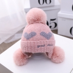 C0169 Love-heart Pattern Hair Ball Children Knitted Hat Baby Ear Protection Warm Woolen Hat, Size: Around 46-50cm(Skin Powder)