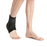 Sports Sprains Running Ankle Guard Football Basketball Badminton Ankle Protection, Specification: M (Left Foot)