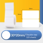 Thermal Label Paper Self-Adhesive Paper Fixed Asset Food Clothing Tag Price Tag for NIIMBOT B11 / B3S, Size: 30x20mm 320 Sheets
