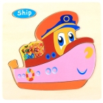 5 PCS Children Wooden 3D Puzzle Baby Educational Early Education Toys(Steamship)