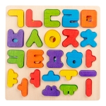 XKBX-001 Educational Toys Korean Alphabet Puzzles Early Education Learning Enlightenment Teaching Aids