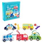 KBX-314 Children Educational Fruit Animal Threading Board Baby Early Education Wooden Toys(Transportation)