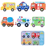 DUOQU Children Early Education Picture Puzzle Toy Box Set(Transportation)