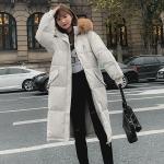 Ladies Long Slim-fit Loose Cotton Down Jacket (Color:Beige Size:M)
