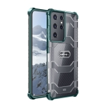 For Samsung Galaxy S21 Ultra / S30  Ultra wlons Explorer Series PC+TPU Protective Case(Dark Green)