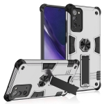 For Samsung Galaxy Note20 Shockproof TPU + PC Protective Case with Invisible Holder(Silver)