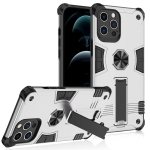 Shockproof TPU + PC Protective Case with Invisible Holder For iPhone 12 Pro Max(Silver)