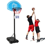 [US Warehouse] Portable Movable Height-adjustable Indoor and Outdoor Youth Basketball Stand, Suitable for No. 7 Ball