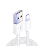 XJ-017 3A USB Male to 8 Pin Male Fast Charging Data Cable,  Length: 1m