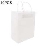 10 PCS Elegant Kraft Paper Bag With Handles for Wedding/Birthday Party/Jewelry/Clothes, Size:12x15x6cm (White)