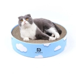Round Corrugated Cat Scratcher Claw Sharpener Toy Bed, Colour: Cloud 32x32x6cm