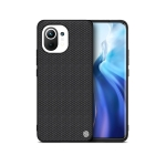 For Xiaomi Mi 11 NILLKIN 3D Textured Nylon Fiber TPU Case
