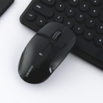 Beny M686DS Bluetooth + 2.4GHz 1600DPI 3-modes Adjustable Business Wireless Silent Mouse(Black)