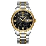 FNGEEN S888 Men Local Non Mechanical Steel Strips Watch Luminous Quartz Watch(Gold And Black Surface)