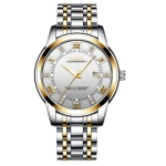 FNGEEN 2081 Men Quartz Watch Student Luminous Sports Watch(Between Gold White Surface)