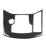 Car Carbon Fiber Electronic Handbrake Panel Decorative Sticker for Mazda CX-5 2017-2018, Right Drive