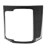 Car Carbon Fiber Gear Panel Decorative Sticker for Mazda CX-5 2017-2018, Left Drive