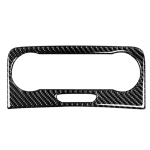Car Carbon Fiber Air Conditioning Control Panel Decorative Sticker for Mercedes-Benz Traje Para GLK X204 300, 260, 350, 250, 220, 2013-2015, Left and Right Drive Universal