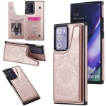 For Samsung Galaxy Note 20 Ultra Flower Embossing Pattern Shockproof Protective Case with Holder & Card Slots & Photo Frame(Rose Gold)