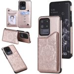 For Samsung Galaxy S20 Ultra Flower Embossing Pattern Shockproof Protective Case with Holder & Card Slots & Photo Frame(Rose Gold)