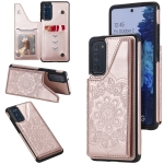 For Samsung Galaxy S20 FE 5G Flower Embossing Pattern Shockproof Protective Case with Holder & Card Slots & Photo Frame(Rose Gold)