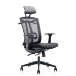[US Warehouse] Height-adjustable Mesh Sponge Cushion Office Swivel Chair with Adjustable Double Lumbar Support / Armrest, Size: (116.5-126.5) x 70 x 66cm