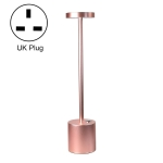 JB-TD003 I-Shaped Table Lamp Creative Decoration Retro Dining Room Bar Table Lamp, Specification: UK Plug(Rose Gold)