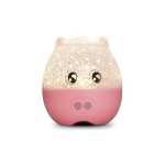 WE2121 Music Starry Pig Projection Night Light With Sleeping Light, Light color: Five Color Light Pink