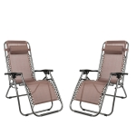[US Warehouse] 2 PCS Plum Blossom Lock Portable Folding Chairs, Size: 175x66x111cm (Brown)