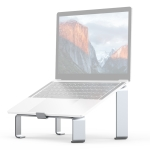 R-JUST BJ05 Detachable I-shaped Aluminum Alloy Laptop Holder for 13-17 inch Laptops (Silver)
