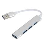 A809 USB 3.0 x 1 + USB 2.0 x 3 to USB 3.0 Multi-function Splitter HUB Adapter (Silver)