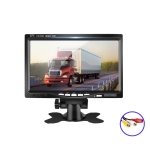 YB-700A 7 Inch Car Display Truck Car Reversing Image HD Monitoring Bus Reversing Display, Specification: AV Interface(1024 x 600)
