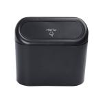 2 PCS Car Trash Can Large Capacity Interior Accessories Box